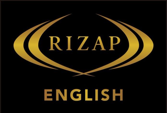 rizap-english-2016_1-696x471