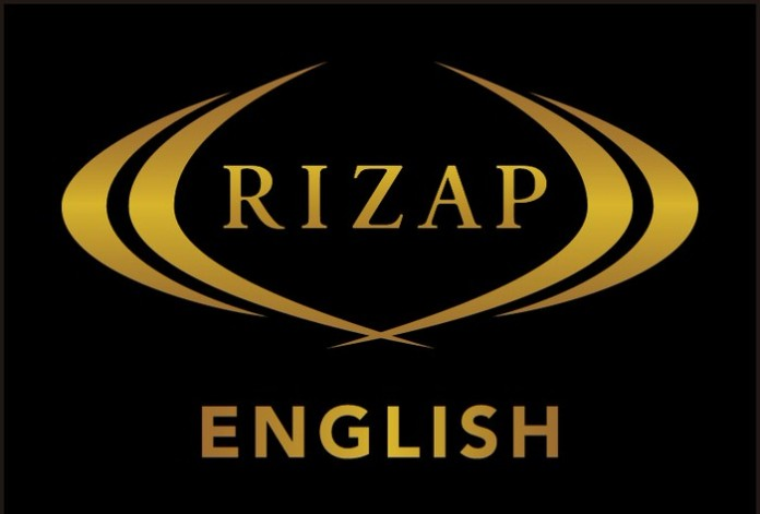 rizap-english-2016_1-696x471